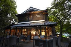 【大阪のリノベ・古民家カフェ大集合!】 Facade Design, House Design, Ramen Restaurant, Coffee Store, Book Cafe, Cafe Shop, Japanese Architecture, Japanese House, Cafe Interior