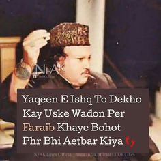 Touching Words, Heart Touching Shayari, My Poetry, Urdu Poetry, Hindi Quotes, Quotations, Nfak Lines, Nusrat Fateh Ali Khan, Muslim Love Quotes