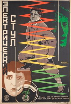 A Rare Look at Gorgeous Vintage Film Posters from Russia