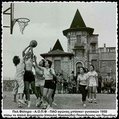 1950 ~ Basketball match in Palaio Faliro, Athens