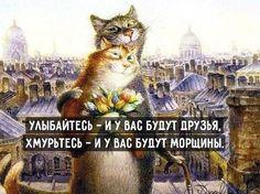 Доброго утра!😃Улыбайтесь чаще!😆 #улыбайся #улыбка #улыбайтесь . . . . . . . . . . . #kz #актау #актобе #алматы #астана #атырау #балхаш #жезказган #караганда #кокшетау #костанай #кызылорда #павлодар #петропавловск #семей #степногорск #тараз #темиртау #уральск #шымкент #яровое #казахстан #белово #белокуриха #киселевск #прокопьевск #саяногорск