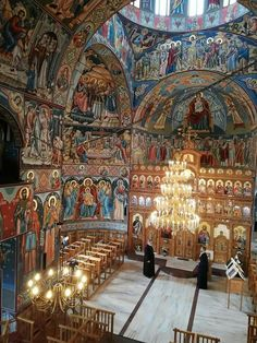 Byzantine Architecture, Sacred Architecture, Church Architecture, History Of Romania, Church Interior, Cathedral Church, World Religions, Orthodox Icons, Place Of Worship