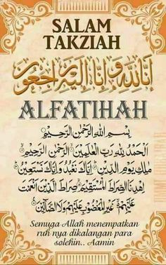 20 Best Salam Takjiah Images In 2020 Salam Islamic Quotes Doa Islam