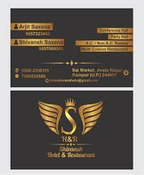Hotel Shivansh Visiting Card or Business Card CDR File Free Download ~ Grapheecs | Download Free Graphic vectors and PSD file Letterhead, Business Cards, Vectors, Free, Lipsense Business Cards, Name Cards, Visit Cards