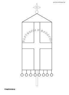 11 φύλλα εργασίας για τον Ευαγγελισμό της Θεοτόκου Symbols, Peace, Mirror, Decor, Decoration, Mirrors, Decorating, Sobriety, Glyphs