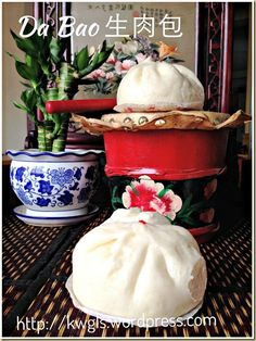 Another Extra Large Chinese Steamed Buns– Dabao or Pork Bun (大包/生肉包) - Guai Shu Shu Steam Buns Recipe, Christine's Recipe, Custard Buns, Steamed Pork Buns, Chinese Cooking Wine, Cupcake In A Cup, Char Siu, Dairy Free Chocolate, Pork Recipes