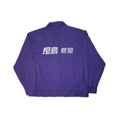 1c7fe415f0 Purple Vintage Jacket Windbreaker, Japan 80s 90s Loose Fit Jacket, Long  Sleeve Light weight