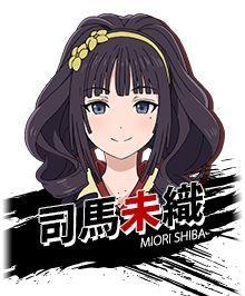 CHARACTER -TVアニメ「ブラック・ブレット」公式サイト-