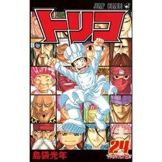 Manga / Komik Terpopuler di Jepang 2013 [W18] 4 #comic #manga http://www.ristizona.com