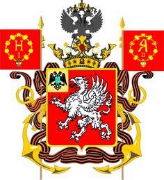 Исторический герб Севастополя, утвержденный в 1893 году