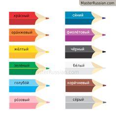 цвета | colores | colors