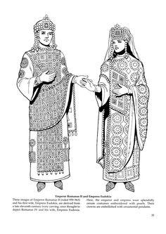 Byzantine Fashions 31 10th c. Romanos II & Eudokia