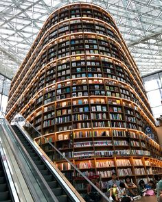 Starfield-Bibliothek in der Coex Mall – boc_ek – Join the world of pin