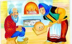 People in different parts of the globe start their day with a breakfast bread. In the past, the rules of composition and bread were a real. Rules Of Composition, Baby Journal, Preschool At Home, Russian Folk, Preschool Worksheets, Educational Games, Fairy Tales, Crafts For Kids, Old Things