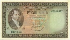 European Countries, Baseball Cards, Money, Personalized Items, Czech Republic, Coins, Silver, Rooms, Bohemia