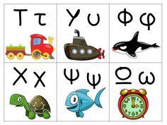 Skills To Learn, Learn To Read, Greek Alphabet, Preschool Letters, Figs, Pre School, Speech Therapy, Motor Skills, Phonics