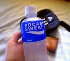 Why is Pocari Sweat Rehydration Drink Better Than Water