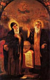 Saint Cyril and Methodius by Stanislav Dospevski, Bulgarian painter