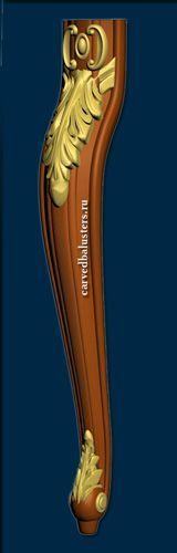 Ножка резная кабриоль