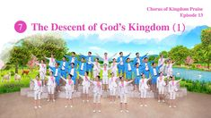 "Musical Show ""Gospel Choir Performance"" Clip 7 - The Descent of God's Kingdom Praise And Worship Music, Worship Songs, Praise God, Praise The Lords, Praise Songs, Christian Movies, Christian Music, Teatro Musical, The Descent"