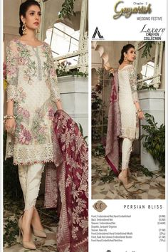 Guzarish Chapter 2 by Adan Libas Design - 06 - Pakistani Suits Salwar Kameez Online Shopping, Suits Online Shopping, Pakistani Suits Online, Pakistani Dresses, Pakistani Suit With Pants, Fancy Prom Dresses, Suits For Women, Clothes For Women, Clothing Staples