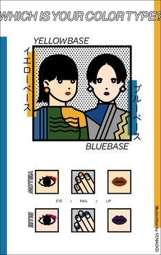 Graph Design, Flyer Design, Graphic Design Posters, Graphic Design Typography, Cute Illustration, Graphic Design Illustration, Background Design Vector, Japanese Graphic Design, Exhibition Poster