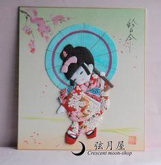 "Japanese picture, Kurumi-eくるみ絵 143 ""絵日傘"""