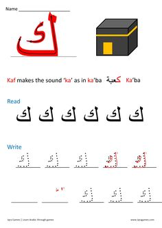 21afee02ab40aece5c94b93471ea7a49--letter-formation-alphabet Jawi Worksheet For Kindergarten on animal coverings, free color word, different types disposal, free printable 5 senses, fun phonics, my house, winter math, vowel letters,