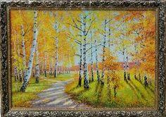 Осень в парке - Осенний пейзаж <- Картины маслом <- Картины - Каталог | Универсальный интернет-магазин подарков и сувениров