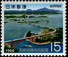 Completion of Amakusa Bridges