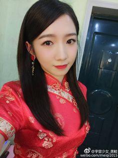 WJSN ♡ Mèng MěiQí 미기 • 孟美岐 • 멍메이치 in a Qipao #우주소녀 #旗袍 #치파오