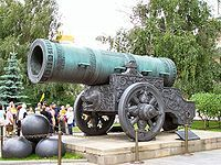 List of the Largest Cannons Ever Made by Caliber