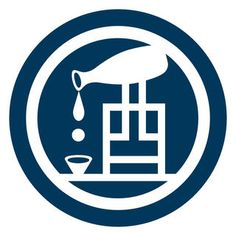 「Sakenomy」を App Store で入手。スクリーンショット、カスタマー評価とカスタマーレビューを見る。 Logo Word, Logo Sign, Typography Logo, Logos, Typography Design, Logo Branding, Word Design, Icon Design, Logo Inspiration