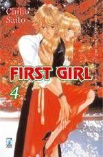 First Girl, Girls 4, Shoujo, Manga Anime, Ronald Mcdonald, Outdoor, Character, Outdoors, Outdoor Games