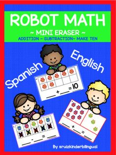 ROBOT MATH mini eraser is exactly what you need to review and reinforce, counting on, addition and subtraction skills.  Provides an opportunity for students to work independently and successfully without supervision.This HANDS  ON math activity is easily differentiated and help students apply addition strategies and build fluency.