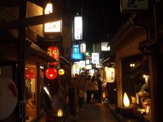 Kyoto Street at night