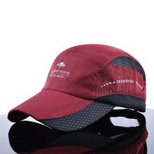 b2d104db6f6  Visit to Buy  TQMSMY Summer snapback caps men Breathable mesh hat Women s  Quick-drying baseball cap Light thin sun hats women bone Casquette