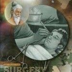 नागार्जुन (Father of Chemistry, Nagarjun)-http://www.socialritambhara.in/scientific-history-of-indian-rishi-munis/6/