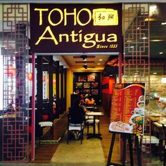 Taste authentic and delectable Chinese cuisine at Toho Antigua -- located at the level of SM City BF Paranaque Philippines, City, Pictures, Instagram, Food, Antigua, Photos, Essen, Cities