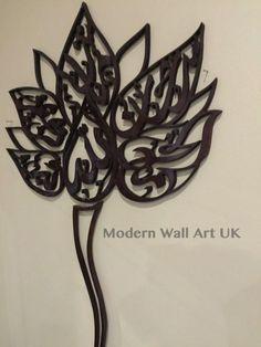 Zikr Lotus Wall Art Wood via Modern Wall Art UK. Click on the image to see more!