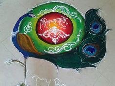 Rangoli Maker in Easy Rangoli Designs Videos, Rangoli Ideas, Rangoli Designs Diwali, Rangoli Designs Images, Best Mehndi Designs, Beautiful Mehndi Design, Beautiful Rangoli Designs, Traditional Rangoli, Rangoli Colours