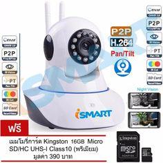 รีวิว สินค้า I-SMART กล้องวงจรปิด IP Camera New 2016 Night Vision Full HD 2M Wireless with App Control (White) Free Memory Kingston 16GB ☄ ลดราคาจากเดิม I-SMART กล้องวงจรปิด IP Camera New 2016 Night Vision Full HD 2M Wireless with App Control (White) Fr จัดส่งฟรี   shopI-SMART กล้องวงจรปิด IP Camera New 2016 Night Vision Full HD 2M Wireless with App Control (White) Free Memory Kingston 16GB  รับส่วนลด คลิ๊ก : http://product.animechat.us/MF3if    คุณกำลังต้องการ I-SMART กล้องวงจรปิด IP Camera…