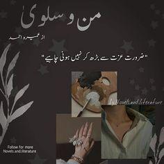 Funny Quotes In Urdu, Urdu Thoughts, Best Novels, Poetry Feelings, Urdu Novels, Insta Posts, Urdu Poetry, How I Feel, Words