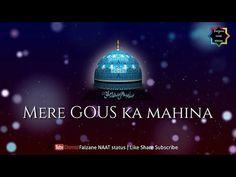 Eid Mubarak Greetings, Whatsapp Status In Urdu, Islamic Wallpaper Hd, Romantic Love Letters, Urdu Poetry Romantic, Hafiz, Download Video, Inspiring Quotes About Life, Qoutes