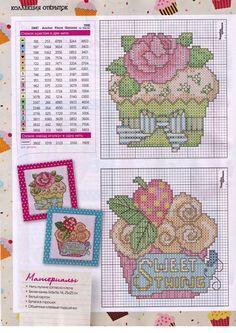Cupcakes Cross Stitch Chart