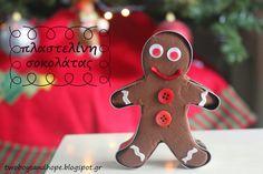 my blissfood: Πλαστελίνη σοκολάτας - Ένα guest post έκπληξη!