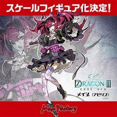 7th Dragon III Code: VFD - 1/7 - Mage - Max Factory (?) - Statuen / PVC - Figuren - Japanshrine
