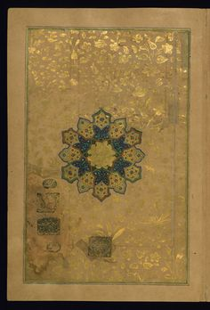 This illuminated frontispiece has a central twelve-pointed star (shamsah). The page is further decorated with floral motifs executed in gold. There are five seals. Khamsah-i Dihlavī. To zoom repeat clicking.