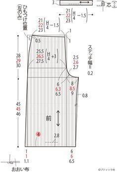 ラップスカート風の簡単ガウチョパンツの作り方 | ぬくもり Sewing Shorts, Sewing Clothes, Diy Clothes, Pants Pattern Free, Japanese Sewing Patterns, Sewing Magazines, Fashion Sewing, Sewing Techniques, Dressmaking
