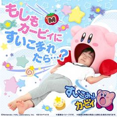 Premium Bandai's Inhaling Kirby is a plush and cushion in one. You can rest your head inside Kirby's mouth, as if Kirby has inhaled you! Inside Kirby's mouth is a comfy cushion. Best Small Dogs, Dog Beds For Small Dogs, I Cannot Sleep, Red Licorice, Big Plush, Tech Toys, Plush Dolls, Hand Coloring, Plushies